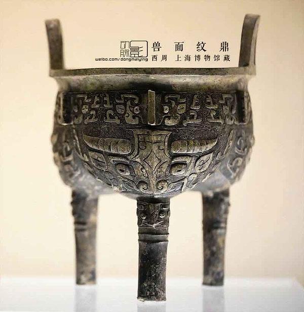 Bronze Tripod (Ding) of the Western Zhou Dynasty