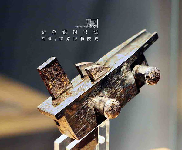 Inlaying Gold and Silver Bronze Crossbow (Nu Ji) of the Han Dynasty