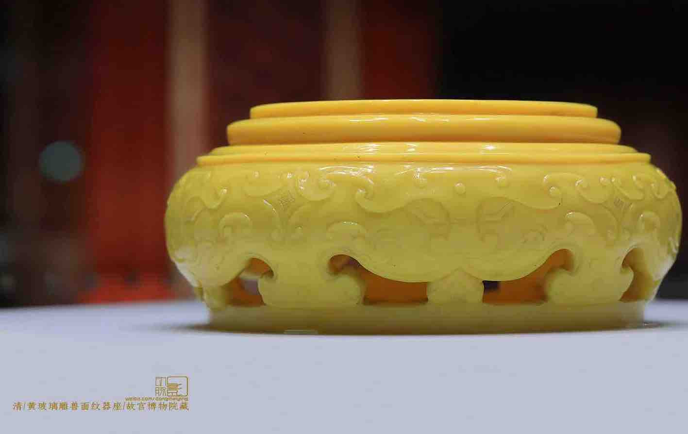 Yellow Glass Holder of the Qing Dynasty Carved with Mythical Animal Patterns — Palace Museum