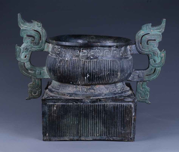 "Ritual Bronze Food Container ""Hu Gui"" Made by King Li of Zhou"