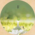 Bamboo Cyan — Zhu Qing (竹青)