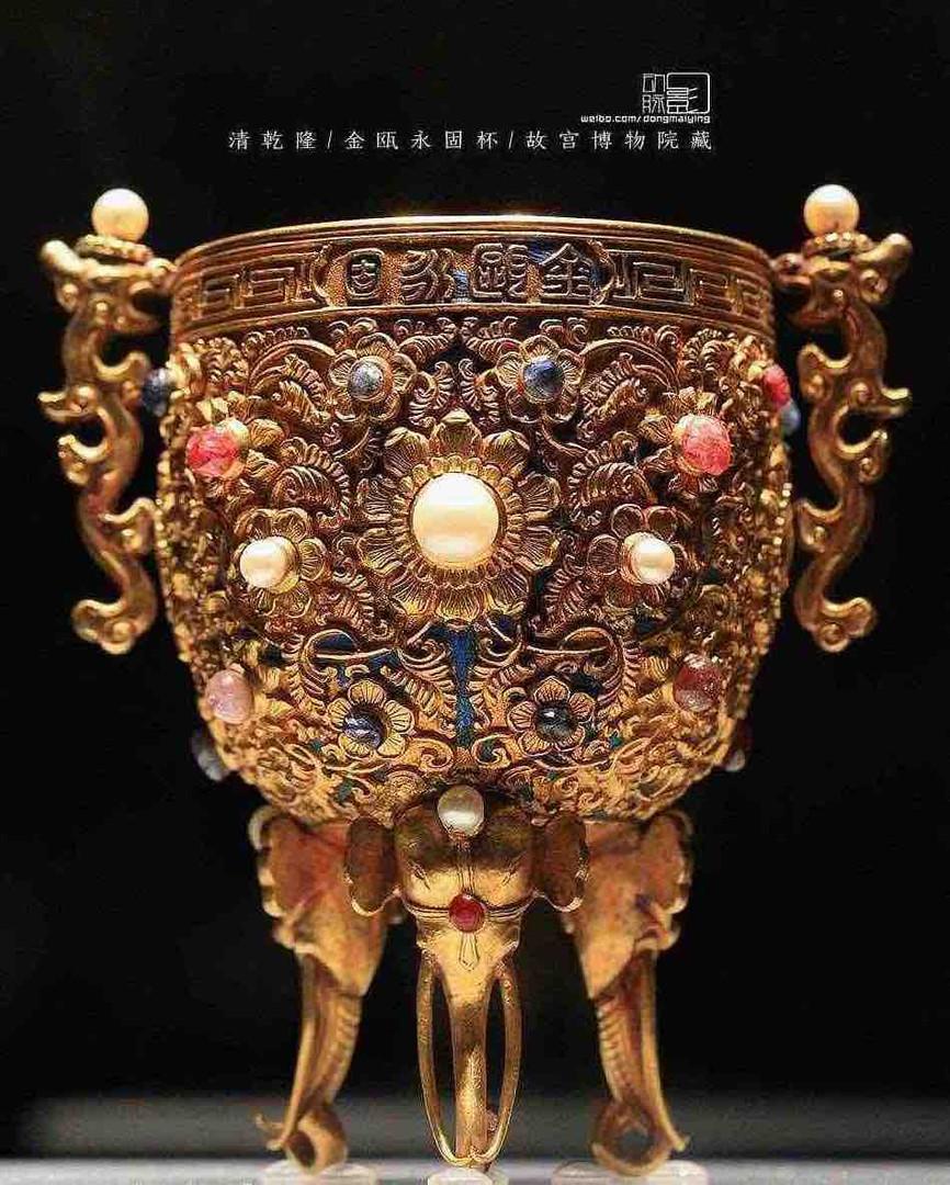 Gem Decorated Gold Ceremonial Wine Cup (Jin Ou Yong Gu Bei) of the Qianlong Emperor — Palace Museum
