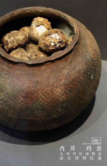 Unearthed Pottery Jar and Eggs of the Zhou Dynasty