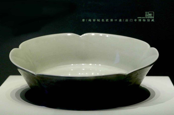 Plate: to place tea water for the Whisking Tea.