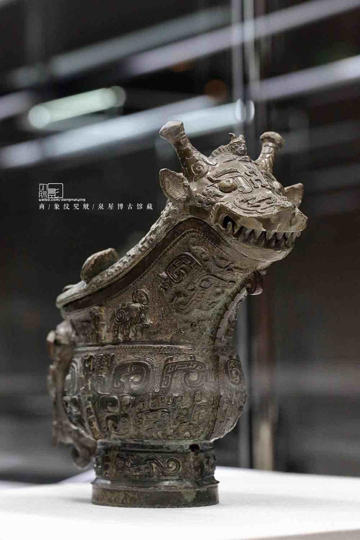 Bronze Wine Vessel (Si Gong) — Sen-oku Hakuko Kan