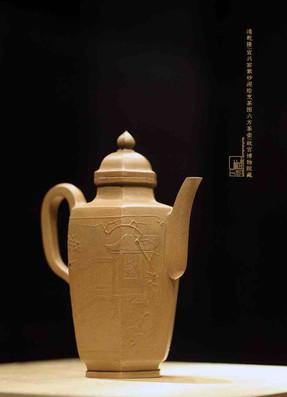 Purple Clay Teapot (Zisha Hu) of the Qing Dynasty (1636 — 1912) — Palace Museum