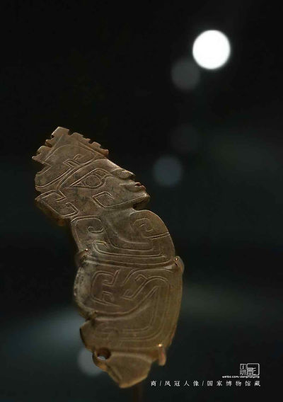 Jade Figure of the Shang Dynasty (1600 BC — 1046 BC)