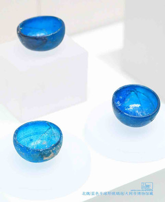 Blue Glass Cup (Pao) of the Northern Wei Dynasty (386 — 534) — Datong Museum