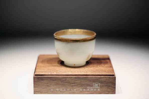 Jade-Golden Cup