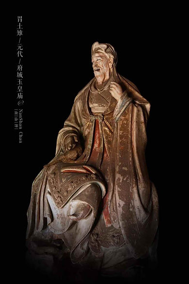 Painted Sculpture of Stomach Earth Pheasant Deity of Yuan Dynasty — Jade Emperor Temple