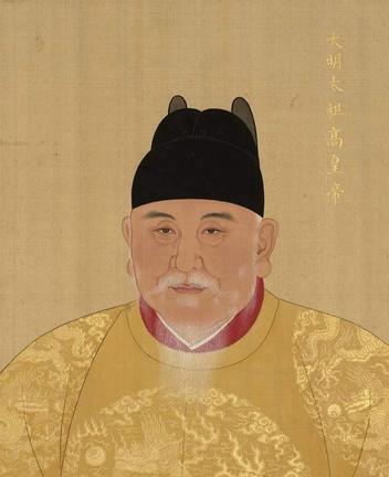 Emperor Zhu Yuanzhang or Hongwu of Ming Dynasty in History of China