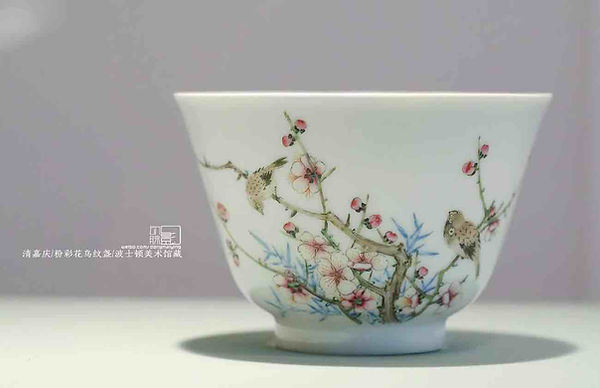 Famille Rose Porcelain Cup Produced Under Jiaqing Emperor's Reign