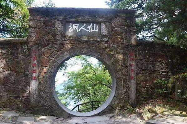 Gate of the Xianren Dong on Mount Lu.