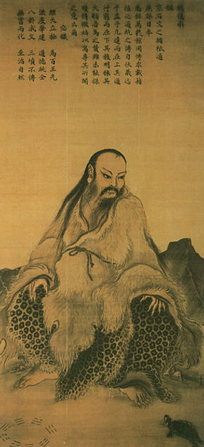 Fu Xi Painted by Artist Ma Lin of Southern Song Dynasty