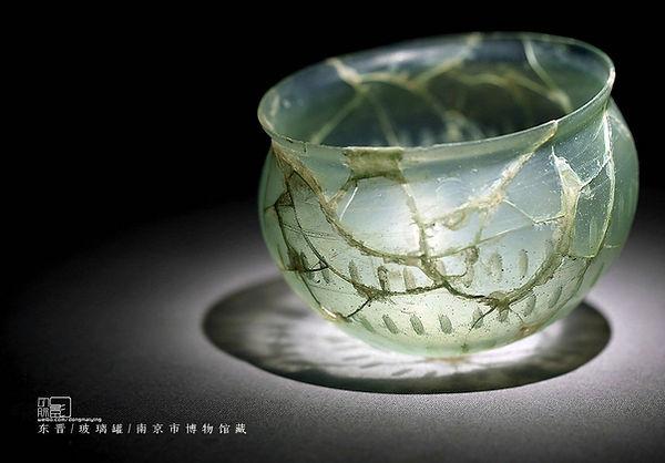 Glass Jar of Eastern Jin Dynasty
