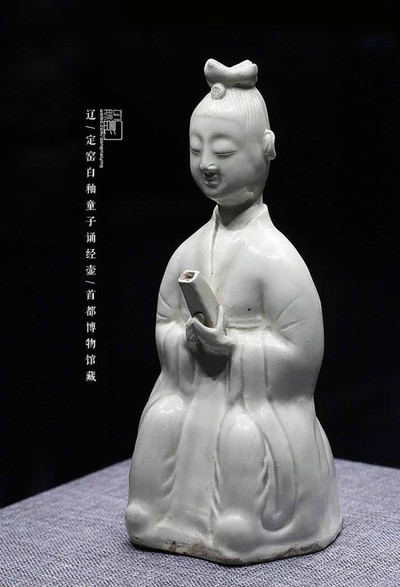 White Glaze Figurine of Northern Song Dynasty (960 — 1127), Believed as Lu Yu the Sage of Tea