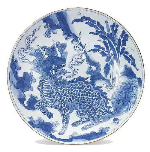 Porcelain Plate with Mythical Animal Qilin's Pattern, Produced Under Shunzhi Emperor's Reign