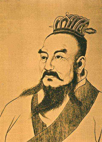 Liu Bang the Emperor Gaozu of Han, Founder of the Han Dynasty