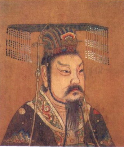Portrait of Ji Man the King Zhao of Zhou, by Artist of the Qing Dynasty (1636 — 1912)