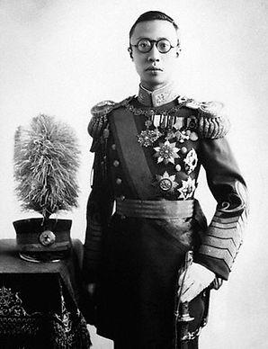 """Puyi Wearing """"Manchukuo"""" Uniform"""