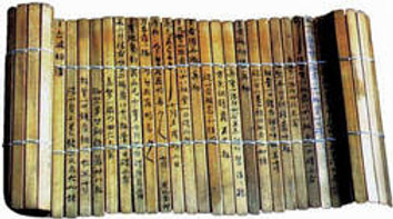 Ancient Historical Recording in Bamboo Slips
