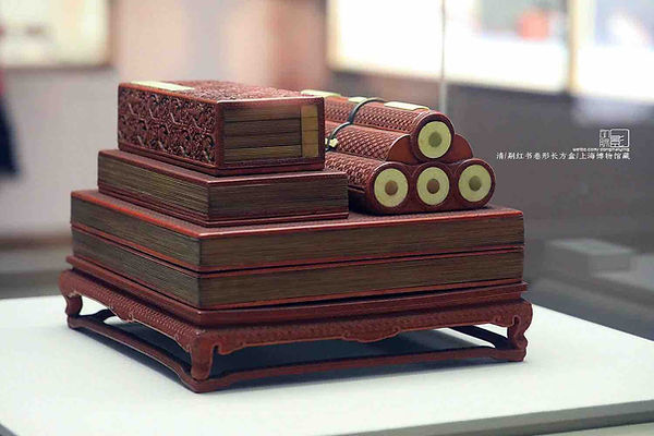 Book Shape Lacquer Box of the Qing Dynasty