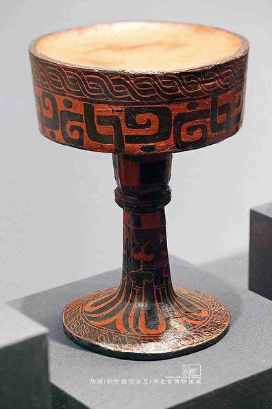 Unearthed Lacquerware Food Container of the Chu State