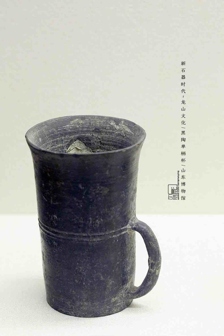 Black Pottery Cup — Shandong Museum