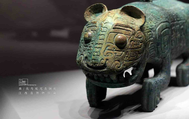 Bronze Tiger — Capital Museum of China