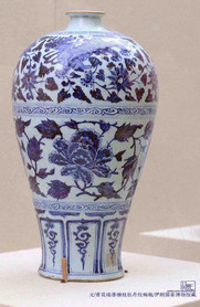 Blue-and-White Porcelain Plum Vase of the Yuan Dynasty — National Museum of Iran