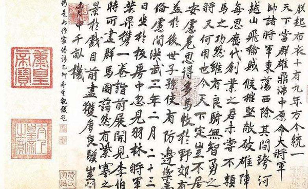 Self Description of Legendary, Heroic Experiences of Hongwu Emperor Zhu Yuanzhang (Founder of the Ming Dynasty)
