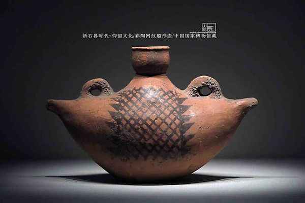 Ship Shaped Painted Pottery Pot of Yangshao Culture (Around 5000 BC — 3000 BC)