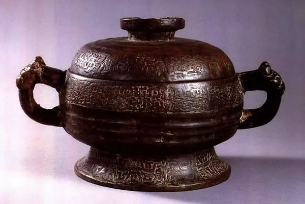 Ritual Bronze Food Container (Gui) Made During By the Duke Jing of Qin (? — 537 BC), with Inscriptions Recording Establishment and Development of the State Qin