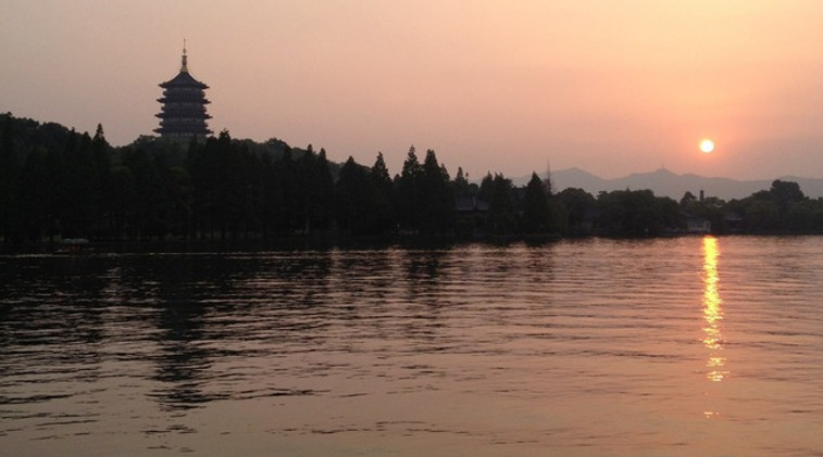 Leifeng Tower on West Lake