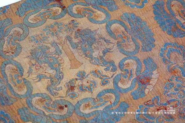 Brocade Embroidery of the Tang Dynasty