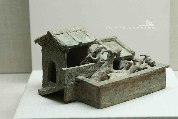 Unearthed Pottery Sheepfold Model of the Eastern Han Dynasty — Museum of Fine Arts, Boston