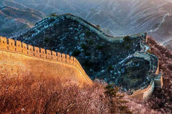 Ming Great Wall in Huairou