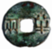 """Currency of the Qin Dynasty the """"Qin Ban Liang"""""""