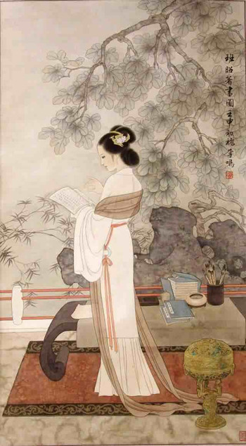 Beautiful, Talented Ban Jieyu of the Han Dynasty