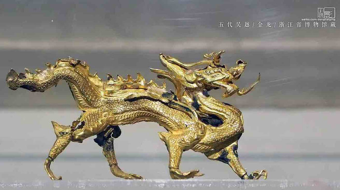 Unearthed Gold Dragon of the Five Dynasties and Ten Kingdoms
