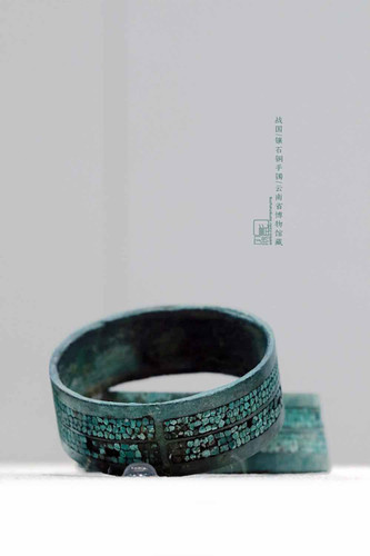 Bronze Bangle of the Warring States Period — Yunnan Museum