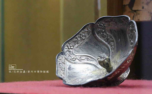 Flower Shaped Gold Cup of the Song Dynasty