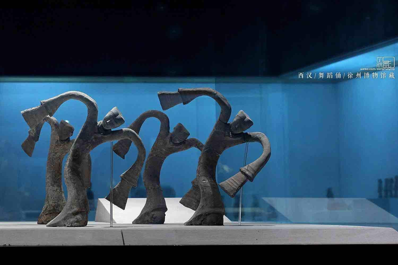 Unearthed Pottery Dancing Figures — Xuzhou Museum
