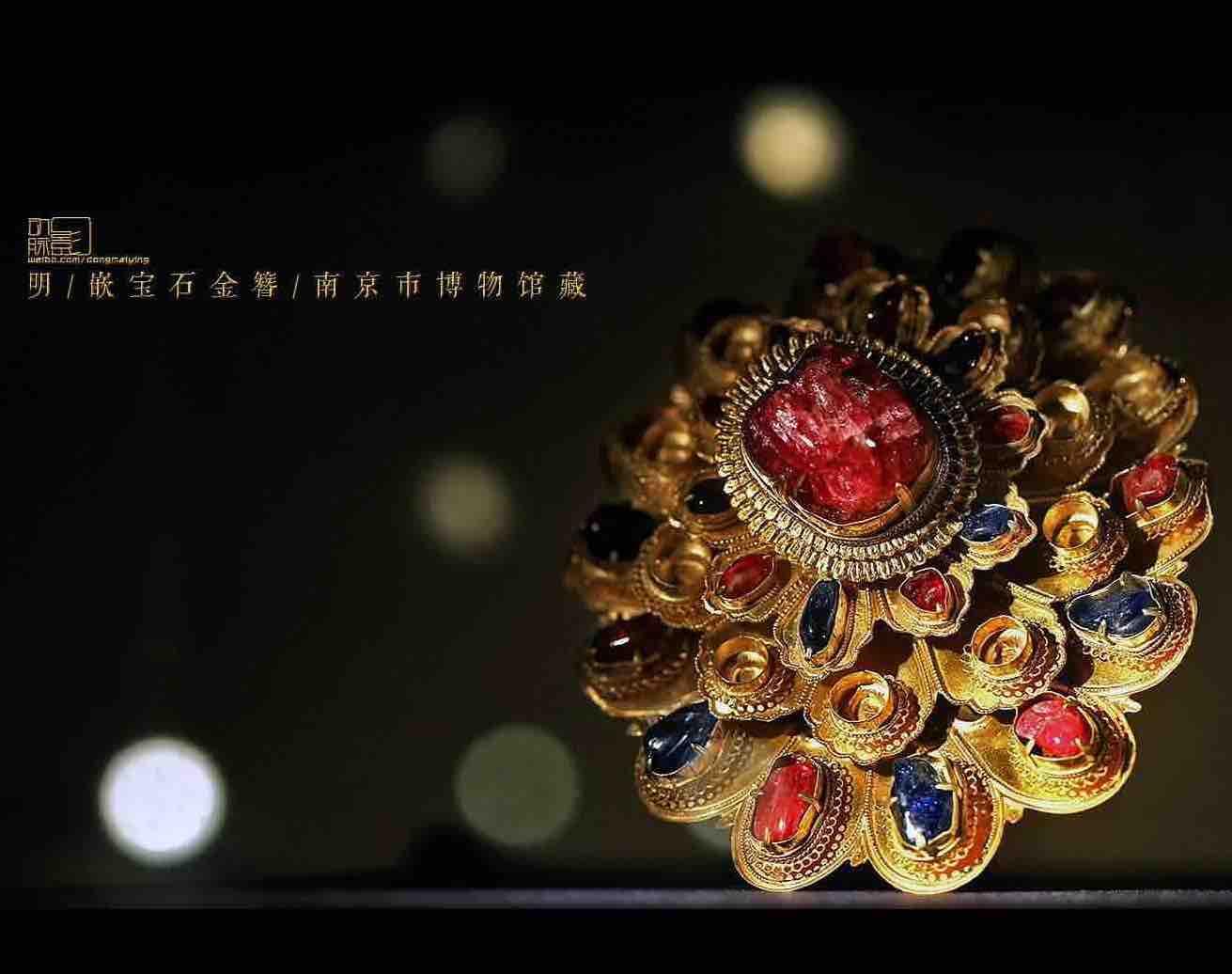 Gold Hairpin (Zan) of the Ming Dynasty — Nanjing Museum