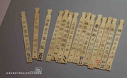Ivory Carved Cards Used in Drinker's Wager Games of the Qing Dynasty — Shenyang Palace Museum