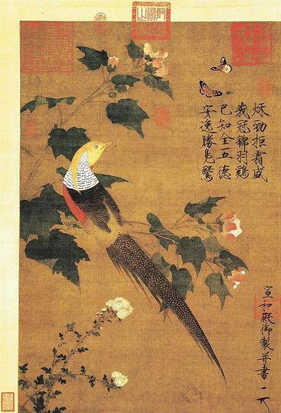 Hibiscus Golden Pheasant Painting (Fu Rong Jin Ji Tu) Painted By Emperor Huizong of Song