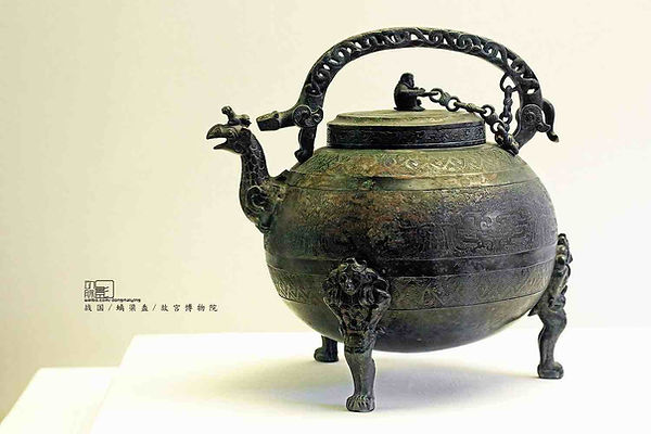 Bronze Wine Container (He) of the Warring States Period