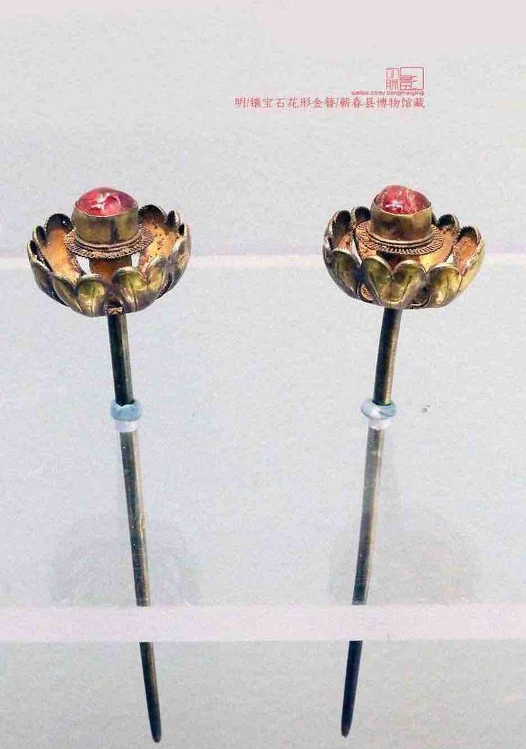 Flower Shaped Gold Hairpin Zan of the Ming Dynasty — Qixian Museum