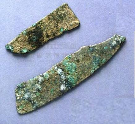 Bronze Tool — National Museum of China