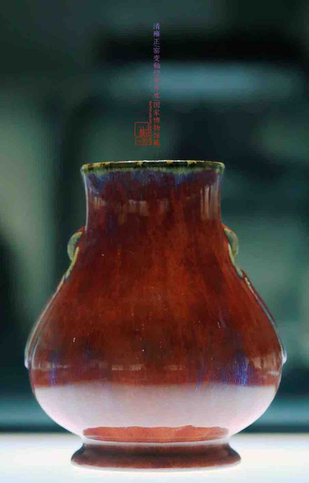 Kiln Transformed Glaze Wine Container (Zun) Produced Under Yongzheng Emperor's Reign